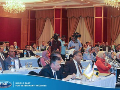 FMD Third Scientific Conference