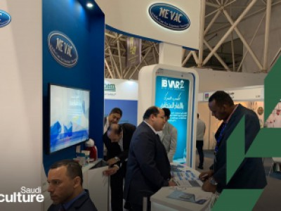 The 38th int'l. Agriculture, Aquaculture & Agro-Industry Show in Saudi Arabia
