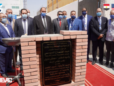 MEVAC ceremony for laying the foundation stone of new MEVAC III factory
